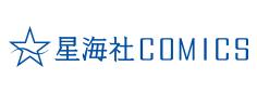 星海社COMICS