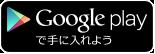 Google Playブックス
